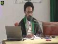 [Seminar : Mahe Rajab] Speech: Agha Sadiq Raza Taqvi | Al-Mohsin Hall, Karachi - Urdu