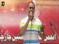 [Manqabat]   Br. Ali Deep Rizvi - [Jashn e Molude Kaba Wa Noor e Wilayat] - Urdu