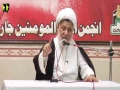[Speeches]   H.I Ghulam Abbas Raeesi - [Jashn e Molude Kaba Wa Noor e Wilayat] - Urdu