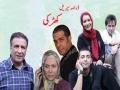 [Episode 07] Drama Serial Khirke - ڈرامہ سیریل کھڑکی   SaharTv - Urdu