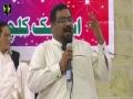[Manqabat] Janab Shuja Rizvi  [Jashn e Molude Kaba Imam Ali (a s)] - Urdu