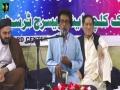 [Manqabat] Janab Ahsan Zaidi [Jashn e Molude Kaba Imam Ali (a s)] - Urdu