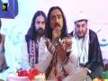 [Manqabat] Br. Ali Abrar  [Jashn e Molude Kaba Imam Ali (a s)] - Urdu