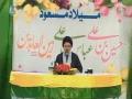 Pasdari Deen Ulama ka Asal Fariza   Ustad Syed Jawad Naqavi - Urdu