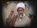 [Short Clip] Ali a.s ko Kon sa Gham tha Jo Unhain Rulata tha ? | Allama Raja Nasir Abbas - Urdu