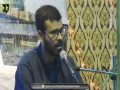 [شبِ نیمۃ شعبان] - [Youm-e-Mustazafin-e-Jahan] Br. Aatir Haider   Munqabat - Urdu