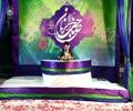 [Speech 2/2] Haqiqi Intizar Or Haqiqi Muntazareen-e-Asar a.s   Ustad Syed Jawad Naqvi - Urdu