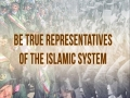 Be True Representatives of the Islamic System | Imam Sayyid Ali Khamenei | Farsi sub English