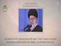 [02] Hadith Explanation by Imam Khamenei | Staying away from sins | Farsi sub English