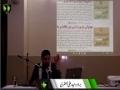 [Clip 2/5] - Islami Ahdaaf Ke Lye PurAzm - Inqilabiate Imam Khomeni   Br. Haider Ali Jaffri - Urdu