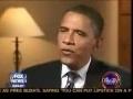 The Obama Stutter-English