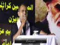[27th Barsi Of Imam Khomeni] Tarana: Man Inqilabium | Br. Ali Deep Rizvi - 04 June 2016 - Urdu
