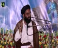 [Amaal e Shab-e-Qadar 2016] Speech: H.I Kazim Abbas | Topic: Quran Main Imam-e-Zamana ajtf - Urdu