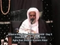 LOVE IS NOT ENOUGH! Majlis on Shahadat-e-Imam Sajjad - Aga Shabbir Alawi - Day 5 - Urdu
