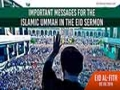 Important messages for the Islamic Ummah in the Eid Sermon | 6 July 2016 | Farsi sub English