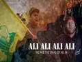 Ali Ali Ali Ali | An inspirational resistance song | Arabic sub English