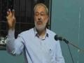Dars 01 | Topic : Deen Aaj ki Dunya me | Hujjatul Islam Moulana Agha Mujahid Hussain - Urdu