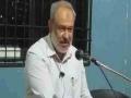 Dars 02 | Topic : Deen Aaj ki Dunya me | Hujjatul Islam Moulana Agha Mujahid Hussain - Urdu