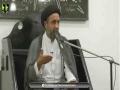 [Lecture 01] Dars e Quran | درسِ قرآن - Speech : H.I  Haider Naqvi - Urdu