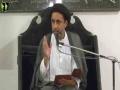 [Lecture 02] Dars e Quran | درسِ قرآن - Speech : H.I  Haider Naqvi - Urdu