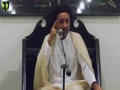 [Lecture 03] Dars e Quran | درسِ قرآن - Speech : H.I  Haider Naqvi - Urdu