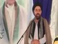 Speeche | Agha Mubarak Ali Musavi -احیاۂے جمعہ میں استاد جواد نقوی کا کردار - Urdu