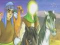 [1] Heroes of Karbala: Abu Bakar Bin Hassan - English
