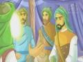 [5] Heroes of Karbala - Ja\'far bin Ali - English