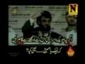 !!!GREAT!!! حزب اللہ  حزب اللہ Hizballah Hizballah - Ali Deep - Urdu