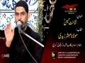 [03] Topic: Shanakht-e-Hussain as | Molana Mubashir Zaidi - Muharram 1438/2016 - Urdu