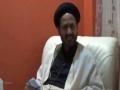 Majlis 18 Moharram 1438 Hijari 2016 By Allama Syed Jan Ali Shah Kazmi - Urdu