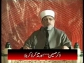 Zakir Naik defending Yazid - Sunni Aalim Reply - 4 of 4 - Urdu