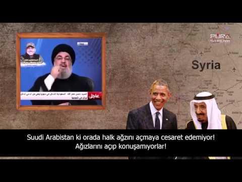 Seyyid Hasan Nasrullah – Suriye\'nin Suçu! - Arabic subTurkish