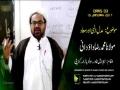 [BIS Dars-03] Topic : Adle Elahi or Maad | Moulana Muhammad Raza Dawoodani - Urdu