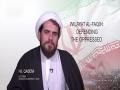 Wilayat al-Faqih defending the oppressed   Farsi sub English