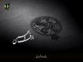 تحریک ِانقلاب ِاسلامی کی سختیاں ولی امر مسلمین کی زبانی۱ | Farsi sub Urdu
