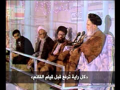 روح الله - مدلول حديث كل راية ترفع قبل قيام القائم ع - Farsi sub Arabic
