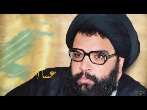 [Nasheed] - القائد الامين   السيد عباس الموسوي - Arabic