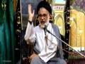 [Seh Roza Majalis-e-Aza -1] Ayyame Fatimiyya 2017   H.I Moulana Hasan Zafar Naqvi  - Urdu