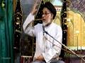 [Seh Roza Majalis-e-Aza -3] Ayyame Fatimiyya 2017   H.I Moulana Hasan Zafar Naqvi  - Urdu
