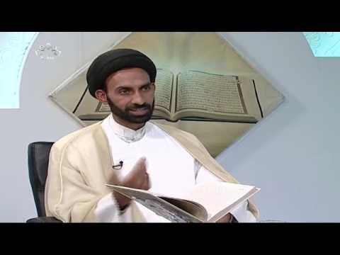 [Short Clips] راہ مبین | تین اہم قوانین جن کا خیال نہ رکھنے سے نماز - Urdu