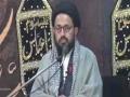 [Ayyame Fatimiyya 2017](3)Topic:سیرت فاطمہ زہراؑ اورعصری تقاضے| H.I Sadiq Raza Taqvi -