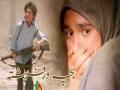 [Movie] Aek Bachcha aur Farishta - Urdu Sub English
