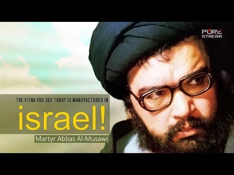 The Fitna You See Today Is Manufactured In israel! | Martyr Sayyid Abbas al-Musawi | Arabic sub English