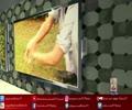 [ Ahkam e Ebadat - احکام عِبادات ] Topic: اذان،اقامت،اور واجباتِ نماز - Urdu
