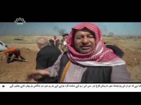 [26 March 2017] امریکہ نے عراق میں عام شہریوں کے قتل عام کا اعتراف - Urdu
