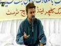 [ Jashan-e-Wiladat-e-Khatoon-e-Jannat ] Manqabat : Br. Zeeshan Morvi | 1438/2017 - Urdu