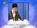 [33] شرح حدیث -  عقلمند مسلمان  - رہبر معظم - Farsi Sub Urdu