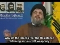 Sayyed Hasan Nasrallah - Clip from Martyrs Anniversary 09 speech - Arabic sub English
