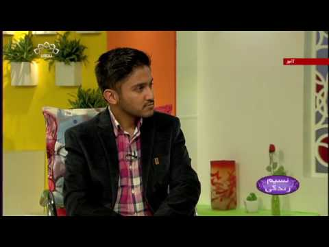 [ بچوں کے لئے قرآنی تعلیم کی اہمیت [ نسیم زندگی - SaharTv Urdu
